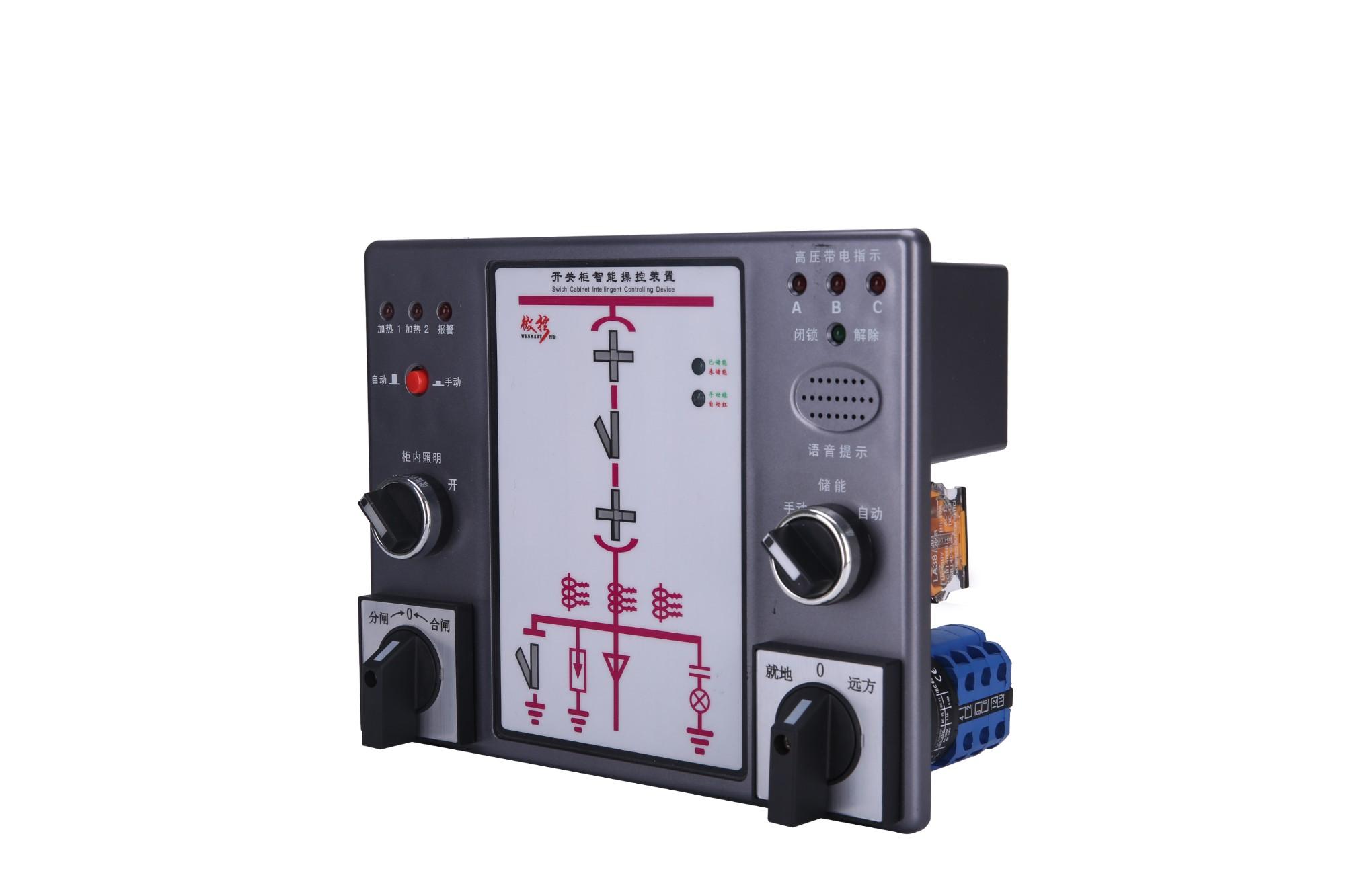 MS.CK-100系列按键型智能操控装置