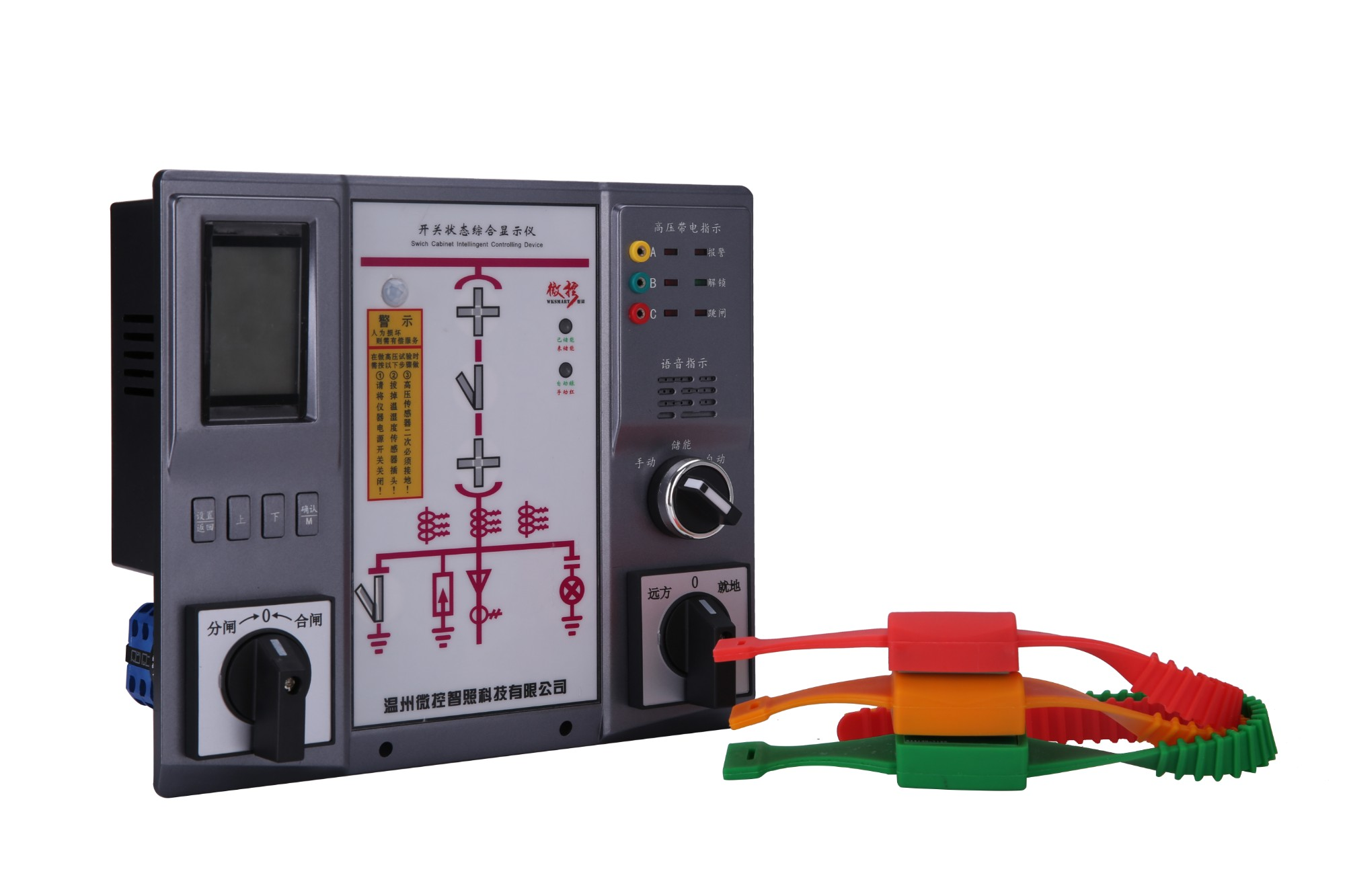 MS.CK-400系列LCD液晶型智能操控装置+电气接点测温