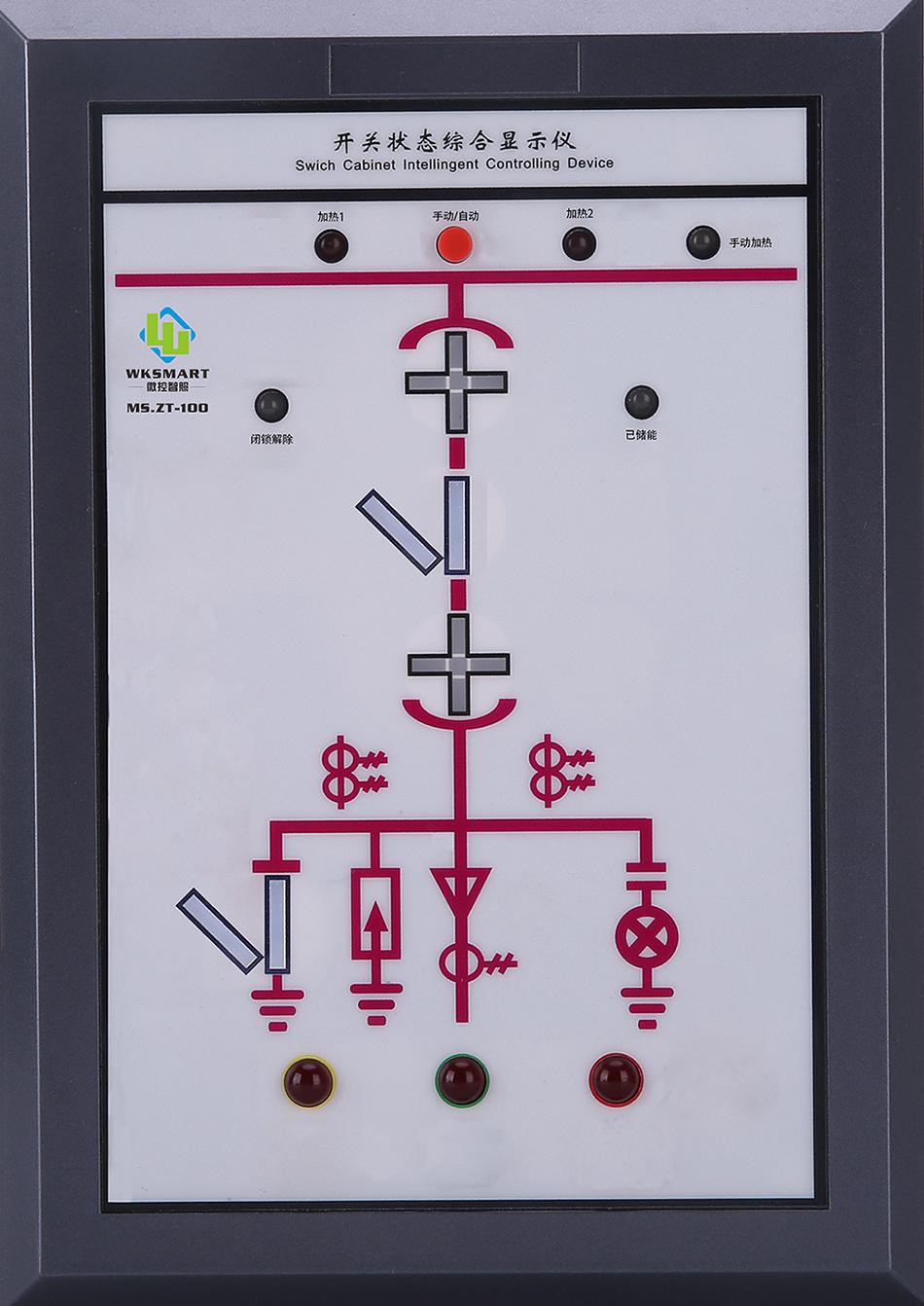 MS.ZT-100开关状态指示仪